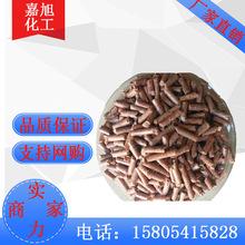 批发生物质颗粒燃料 纯松木颗粒 橡木颗粒  锅炉燃料 取暖木颗粒