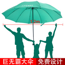 10骨晴雨伞折叠伞商务四折遮阳伞男士超大双人天堂广告伞定制logo