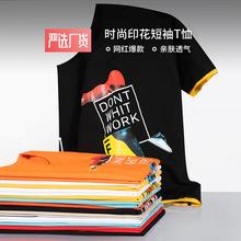2019夏款童装全棉童T恤韩版中小童卡通上衣T恤衫男大童t恤短袖潮