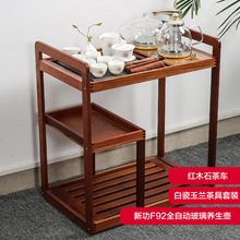 泡茶茶車帶輪套裝茶臺功夫茶具茶盤移動實木家用單層 電磁爐茶木