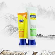 百雀羚润手霜(芦荟、人参)补水保湿滋润缓解干燥细腻皮肤家务必备