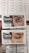 韓國蒂歐絲口香糖眼膜淡化細紋去黑眼圈緊致眼袋帝歐絲鄧紫棋眼貼