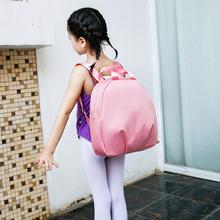 新款兒童舞蹈包女童跳舞芭蕾舞包時尚練功雙肩包舞蹈書包背包定制
