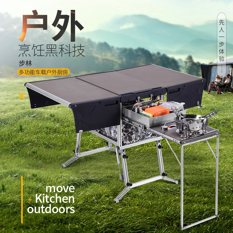 Step forest outdoor portable mobile kitchen car self-driving camping folding car wild picnic stove cabinet hot sale