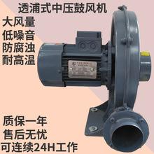 微型中压鼓风机 中压型工业热风 12伏直流中压风机