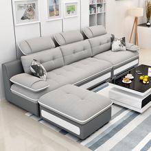简约现代布艺沙发小户型三人双人可拆洗皮配布沙发客厅组合