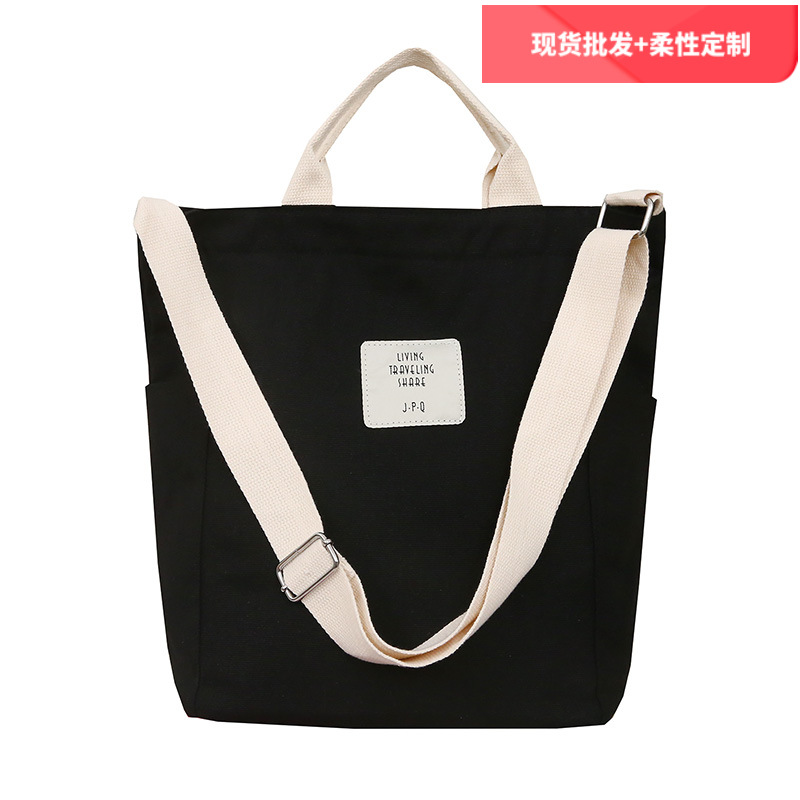ins单肩帆布包定制女韩版百搭大容量手提帆布袋 canvas bag