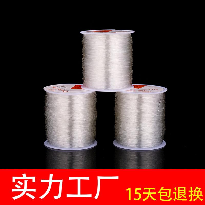 厂家直销DIY串珠弹力绳饰品配件100米透明圆形弹力水晶鱼丝弹力线
