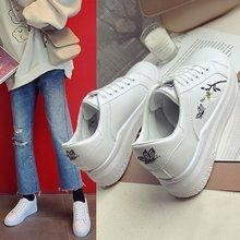 小白鞋女春季鞋子2019新款百搭韩版学生港风原宿chic刺绣板鞋