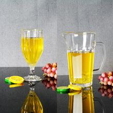 2个包邮家用简约餐厅ktv专用加厚水晶玻璃高脚果汁杯八角条纹水壶