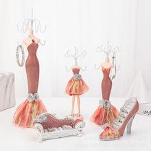 櫥窗擺件樹脂工藝品首飾展示架鐵藝飾品架耳環項鏈架珠寶展示道具
