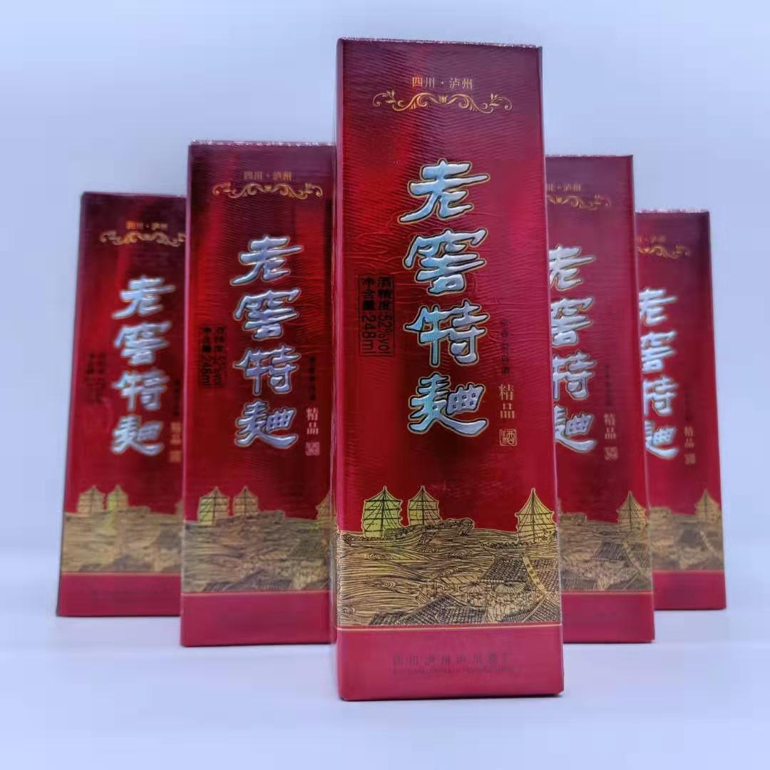 泸州半斤小瓶白酒老窖特曲盒装酒 52度浓香型粮食酒 低价白酒整箱