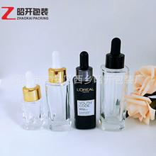 現貨供應20ml30ml60ml高檔精油瓶 歐萊雅方瓶 肌底液瓶精華滴管瓶