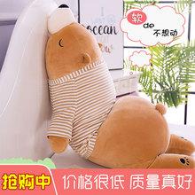 廠家直銷羽絨棉北極熊公仔女生陪睡抱枕卡通生日禮物娃娃代發定制
