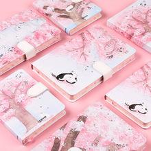日式樱花手帐本花月创意小清新少女心插画手账本笔记本子日记本子