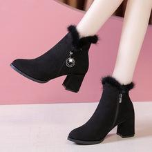 流行秋冬新款粗跟女鞋磨砂皮毛毛中跟短靴圆头亮钻加绒女时装靴