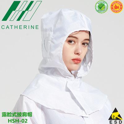 防静电无尘披肩帽HSH-02