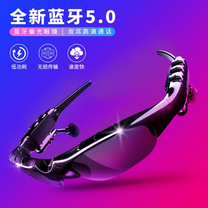 现货蓝牙眼镜无线偏光蓝牙太阳眼镜通话运动开车无线蓝牙眼镜耳机