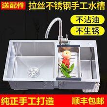 代發304不銹鋼純手工水槽雙槽單槽洗菜盆廚房水池洗碗槽水盆加厚