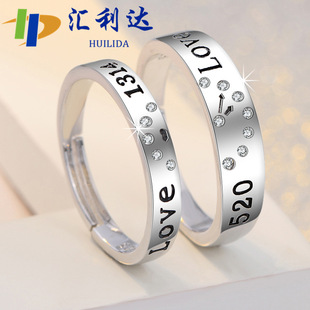 I Love You 5201314 Couple Ring Simple Student Jewelry Men and Women Rings Chinese Valentine's Day Gift