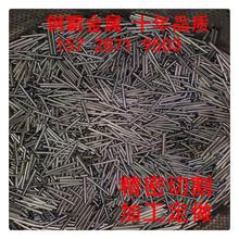 供應304不銹鋼圓管 316不銹鋼精密管 毛細管精密切割倒角 圓環