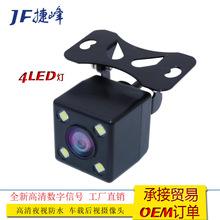 工廠直銷 通用可調外掛帶4LED燈倒車高清夜視CCD車載后視攝像頭