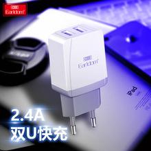 5V2A双USB充电器欧规适用苹果安卓手机电源适配器 直充旅充充电头
