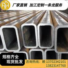 廠家供應 方矩管 熱鍍鋅方鋼管  方形鐵管 加工拉彎一站式采購