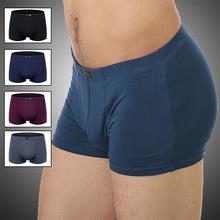 廠家批發新款竹纖維男士內褲中腰四角褲舒適透氣男士平角內褲