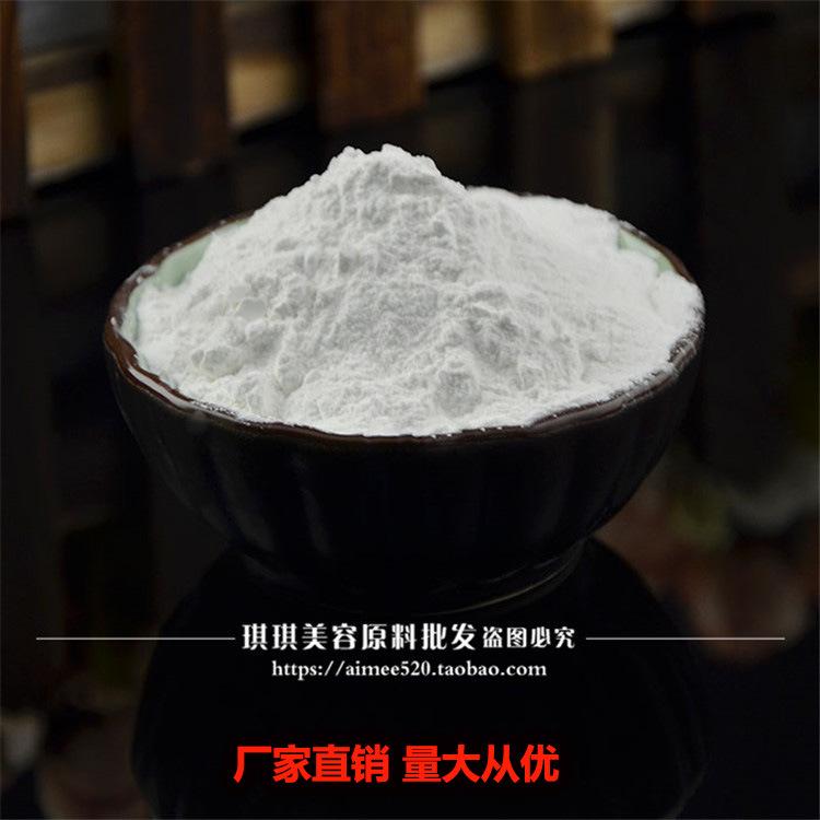 日本氨基酸洁颜粉酵素洁面粉洗颜粉清洁毛孔洁面去黑头1000g加工