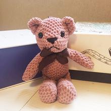 韓國格子熊 伴手禮物配件 公仔娃娃結婚禮物花束包裝盒許願兔