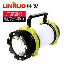 跨境新款 LED充電式探照燈強光遠射手電筒應急照明燈大功率手提燈