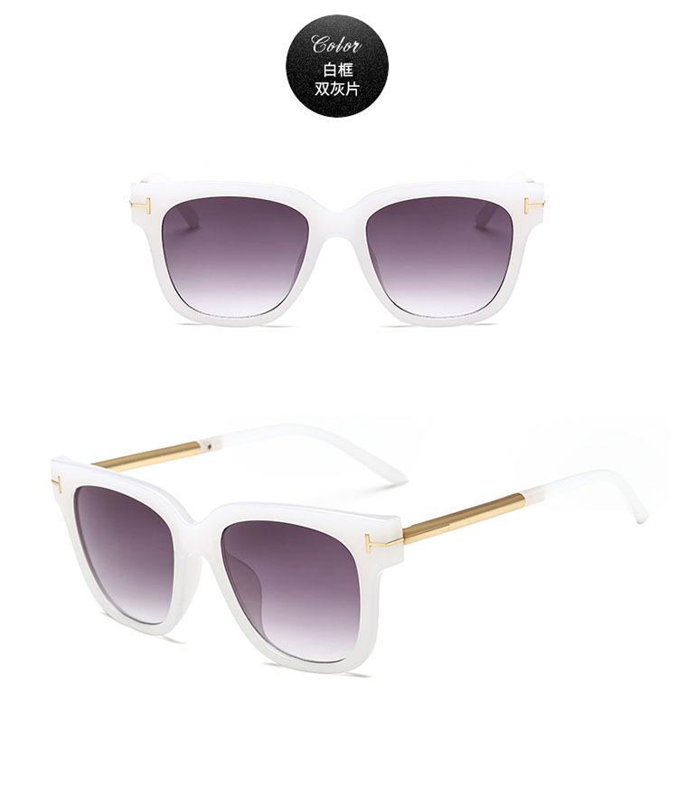 New sunglasses trend glasses metal T decorative sunglasses wholesale square sunglasses wholesale nihaojewelry NHBA224777