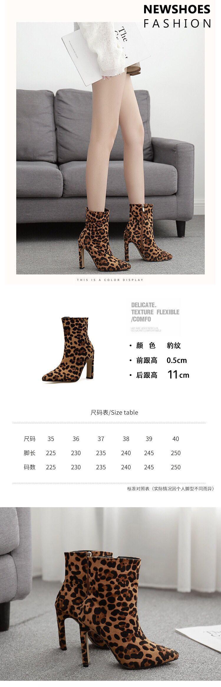 Nuevos zapatos de mujer banquete de leopardo punta puntiaguda botas de tacón alto botas de mujer 35-42 NHEH186115
