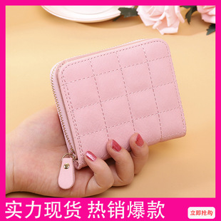Wallet Lady's Zipper Cute Coin Purse Student Embroidered Wallet Clutch Bag Female Short Mini Small Wallet Card Case