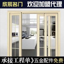 隔热断桥铝合金门窗定制室内移门厨房阳台钢化中空玻璃推拉折叠门