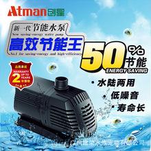 创星AT-3000/4000/5000水陆?#25509;?#28508;水泵