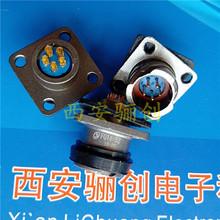 驪創現貨FQ14-5Z 圓形防水連接器插座插頭 特價