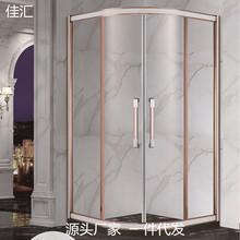 佳汇淋浴房 浴室洗澡间隔断 钢化玻璃弧扇形可定制淋浴房批发