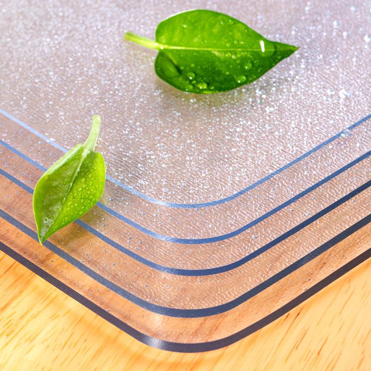 软玻璃磨砂透明桌布PVC水晶板台布无味防水防油塑料桌垫现代简约