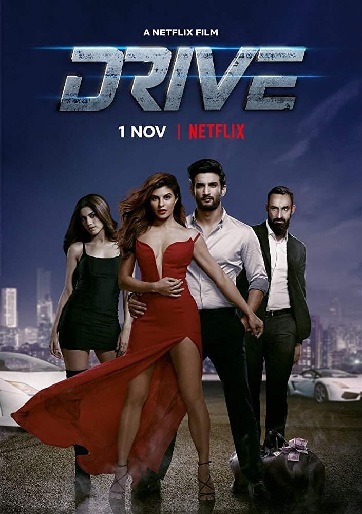 亡命駕駛印度版