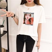 夏季t恤女短袖韩版新款百搭学生上衣加大码印花短袖打底衫(N713#)
