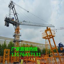 出口型80动臂塔机 5013塔吊 塔式起重机厂家 供应6吨8吨建筑塔机