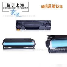 奕邁 q7553a硒鼓 適用惠普hp53a hp7553a p2014 p2015打印機墨盒