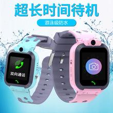 兒童電話手表學生防水定位手表男女孩智能手表觸摸屏跨境熱品