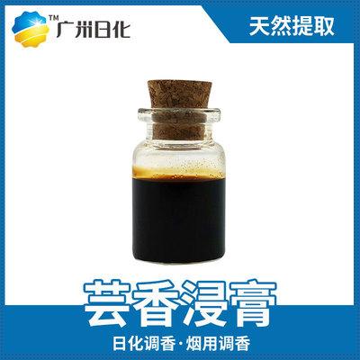 【厂价直销】芸香浸膏 天然提取 日化调香   烟用香料 量大优惠