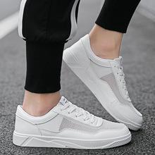 镂空板鞋网布平跟透气X007平跟鞋?#34892;?#30007;式休闲单鞋新品疯狂促销