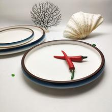特色酒店陶瓷盘创意平凡浅盘餐厅酒楼饭店菜盘好看的陶瓷盘子餐具