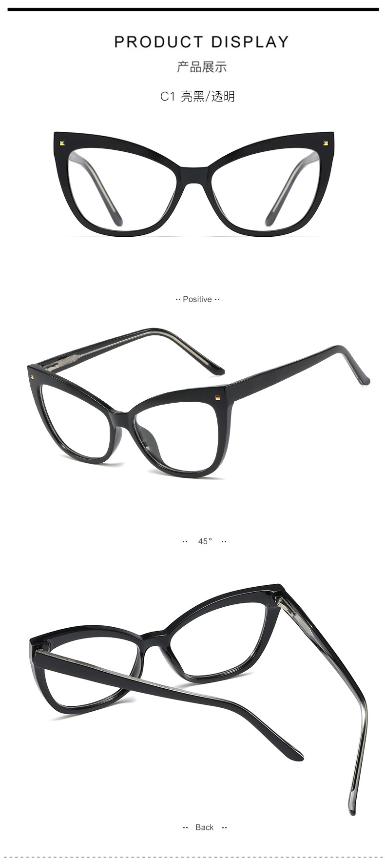 New TR90 flat mirror female CP ferrule spring leg frame mirror trend cat eye glasses frame NHFY196668