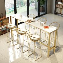 北歐酒吧大理石吧臺桌椅靠墻網紅奶茶店桌椅 咖啡廳高腳桌椅組合